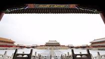 3-Day Private Tour of Beijing UNESCO World Heritage Sites, Beijing, Multi-day Tours