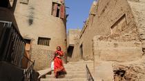 4-Day Kashgar and Tashkorgan Private Tour with Accommodation, Kashgar, Multi-day Tours
