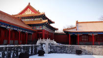 4-Hour Private Beijing Walking Tour of the Forbidden City, Beijing, Half-day Tours