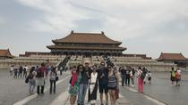 5-Hour Small Group Tour to Tiananmen Square, Forbidden City and Antiquarium, Beijing, null