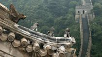 All Inclusive Private Day Tour to Mutianyu Great Wall and Summer Palace, Beijing, null