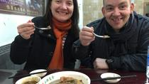Beijing Hutong Food Tour, Beijing, Food Tours