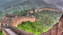 Beijing Layover Private Tour: Mutianyu Great Wall with Round-trip Airport Transfer, Beijing