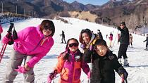 Beijing Private Tour to Huaibei Ski Resort and Mutianyu Great Wall with Lunch, Beijing, Ski & Snow