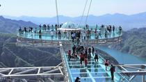 Beijing Private Tour to Shilinxia Cantilever Viewing Platform with Cable Car ride , Beijing, Once ...