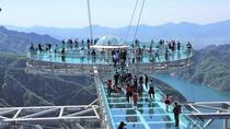 Beijing Private Tour to World's Longest Cantilever Viewing Platform at Shilinxia Scenic Area, ...