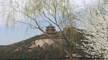 Beijing Small Group Tour: Summer Palace and Ming Tombs with Lunch, Beijing, Day Trips