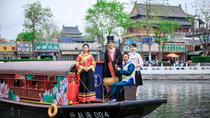 Hanfu Experience at Beihai Park and Hutong plus Houhai Lake Boat Ride, Beijing, null