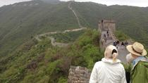 Private Beijing Layover Tour: Great Wall, Tian'anmen Square and Forbidden City with Airport ...