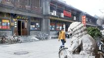 Private Beijing Shopping Tour, Beijing, Private Sightseeing Tours
