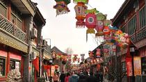 Private Beijing Shopping Tour , Beijing, Shopping Tours