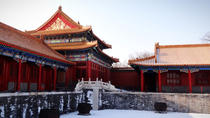 Private Beijing Walking Tour of the Forbidden City, Beijing, Day Trips