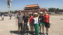 Private Customized Beijing City Day Tour with Flexible Departure Time , Beijing, Custom Private...