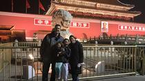 Private Night Sightseeing Tour in Beijing, Beijing, Privétours