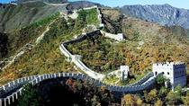 Private Round-Trip transfer: Hotel in Beijing to Mutianyu Great Wall, Beijing