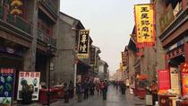 Private Shore Excursion: Tianjin City Highlights with Beijing Dorp-Off Option, Beijing, Ports of ...