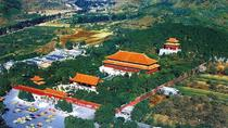 Private Tour to Mutianyu Great Wall and Ming Tombs from Beijing, Beijing, Day Trips
