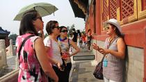 Small Group Beijing Temple of heaven and Summer Palace with Pearl market, Beijing, Half-day Tours