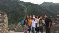 Small Group Mutianyu Great Wall and Ming Tombs Tour including Lunch, Beijing, Private Sightseeing ...