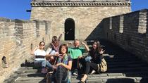 Small-Group Mutianyu Great Wall and Summer Palace Tour with Lunch, Beijing, Bus & Minivan Tours