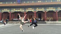Small Group Tian'anmen Square, Forbidden City and Summer Palace Tour with Lunch, Beijing, Bus & ...
