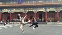 Small-Group Tiananmen Square, Forbidden City and Summer Palace Tour with Lunch, Beijing, Full-day ...