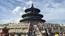 Small Group Tour: Temple of Heaven Forbidden City Tour by Public Transportation, Beijing, City Tours