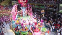 6-Day Tour: Carnival 2017 in Rio de Janeiro, Rio de Janeiro