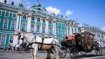 City tour of Saint Petersburg, St Petersburg, City Tours