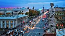 2 days in St Petersburg, St Petersburg, Multi-day Tours