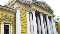 Jewish Heritage in Moscow - Private tour, Moscow, Jewish Tours