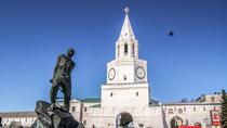 Kazan Full-Day Tour with Visit to Raifa with Friendly Private Guide, Kazan, Full-day Tours