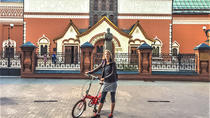 Moscou Bike Tour avec guide privé, Moscow, Historical & Heritage Tours