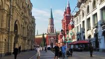 Moscow Must-Sees Private Tour, Moscow, Cultural Tours