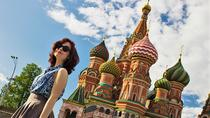 Moscow Private 2-Day Tour, Moscow, City Tours