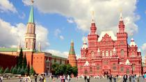 Moscow Private Red Square and City Tour, Moscow, City Tours