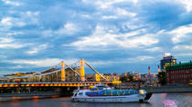 Moscow River Cruise with Free Dessert and Coffee on Private Tour, Moscow, Coffee & Tea Tours