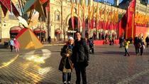 Moscow Ultimate 3-Day Tour, Moscow, Multi-day Tours