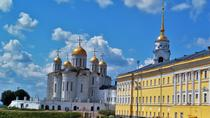 Private Day Trip to Vladimir from Moscow, Moscow, Private Day Trips