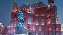 Private Historic Tour - Red Square and State Historical Museum from Moscow, Moscow, Historical & ...