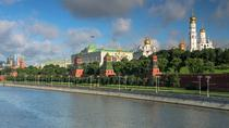 Private Moscow Boat Tour, Moskva