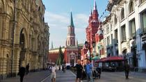 Private Moscow Must-See Tour, Moscow, City Tours