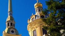 Private St. Petersburg Peter and Paul Fortress and Cathedral Tour, St Petersburg, Historical & ...