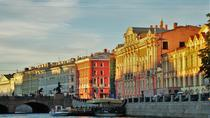 Private St. Petersburg Sightseeing Tour, St Petersburg