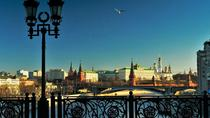 Private Tour: Moscow by Night, Moscow