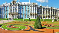 Private Tour of Tsarskoe Selo: Catherine Palace and Park, St Petersburg, Private Sightseeing Tours