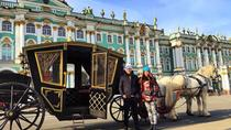 Private Tour: St. Petersburg State Hermitage Museum with Skip-the-Line Tickets, St Petersburg