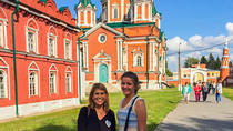 Private Tour: Trip to Sergiev Posad from Moscow, Moscow, Private Day Trips
