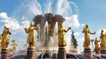 Soviet History Tour in Moscow, Moscow, Walking Tours