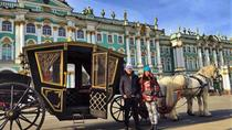 St Petersburg Must See Tour, St Petersburg, City Tours